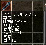 c0069888_1365596.jpg
