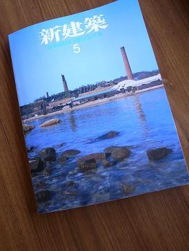 犬島アートプロジェクト_d0087595_1165684.jpg