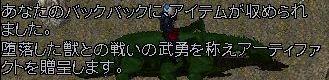 f0111598_395824.jpg