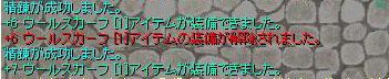 c0105101_10522211.jpg