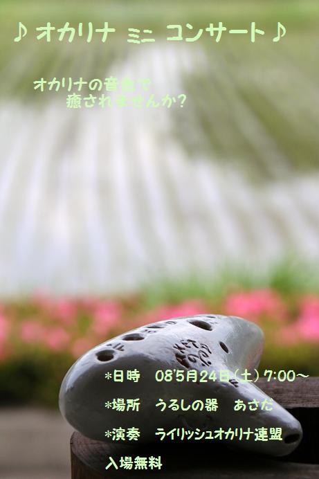 f0038012_18462432.jpg