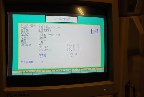 c0068515_201753.jpg