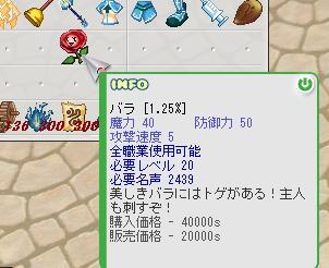 d0076117_1572485.jpg