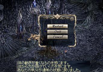 f0101117_20593310.jpg