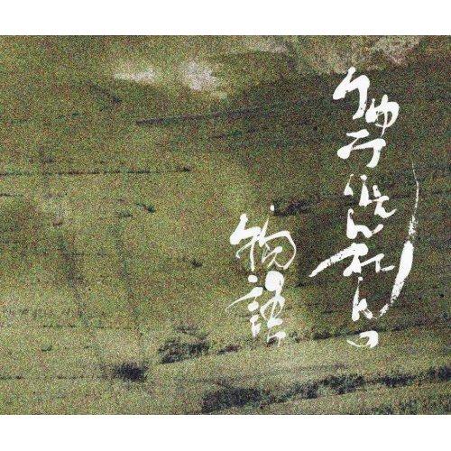 f0100920_20324038.jpg