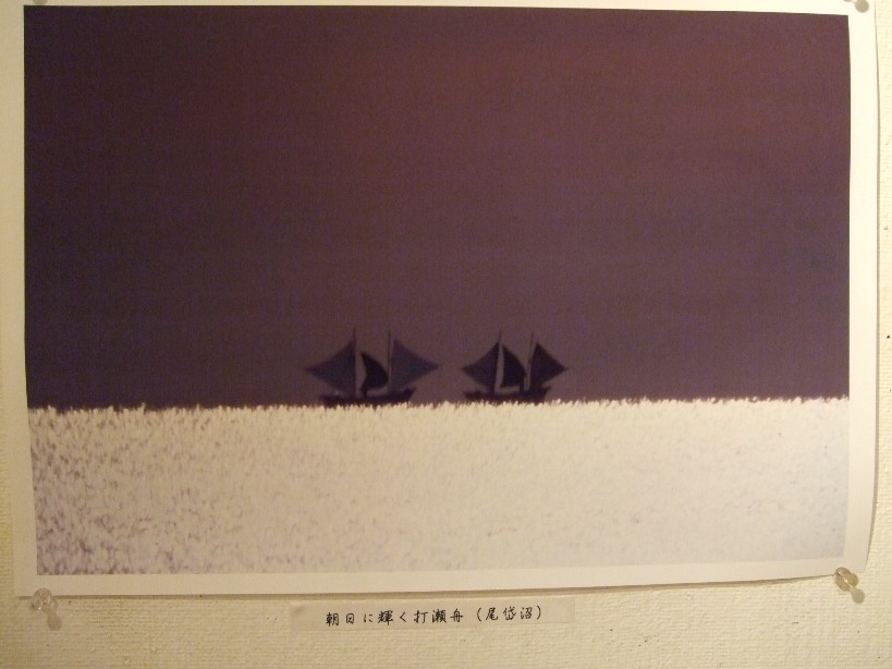 625) たぴお 「写羅」・写真 終了・5月12日(月)~5月17日(土)   _f0126829_165859.jpg