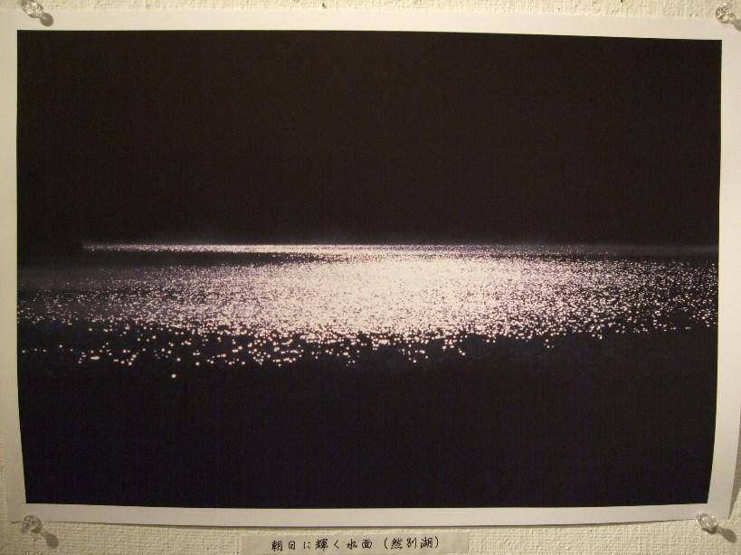 625) たぴお 「写羅」・写真 終了・5月12日(月)~5月17日(土)   _f0126829_16592381.jpg