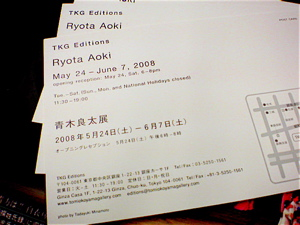 vol.385. 小山登美夫ギャラリー presents 〈青木良太展〉_b0081338_432311.jpg