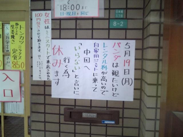 b0098246_7553668.jpg