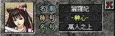 c0107459_0182740.jpg