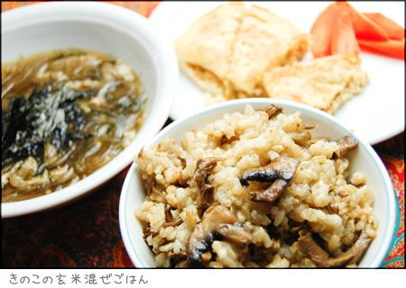 きのこの玄米混ぜごはん_a0080964_23511865.jpg