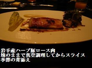 f0157373_223819.jpg