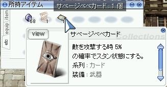 f0097275_7505122.jpg