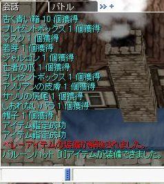 ふいた_c0078577_9291461.jpg