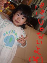 c0105177_13301982.jpg