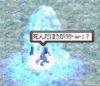 f0160977_0355066.jpg