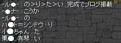 c0005280_203260.jpg