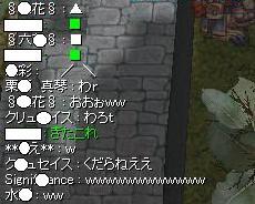 c0005280_2056882.jpg