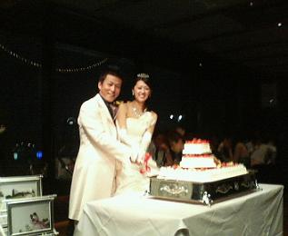 Congratulations on your marriage!!!!!_b0139281_17383632.jpg