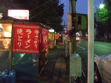 九州やきもの旅 1日目、福岡の夜編_f0167281_23161871.jpg