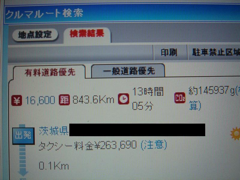 f0114520_14564186.jpg