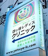 週末の焼肉 井出田先生と_d0148223_920032.jpg