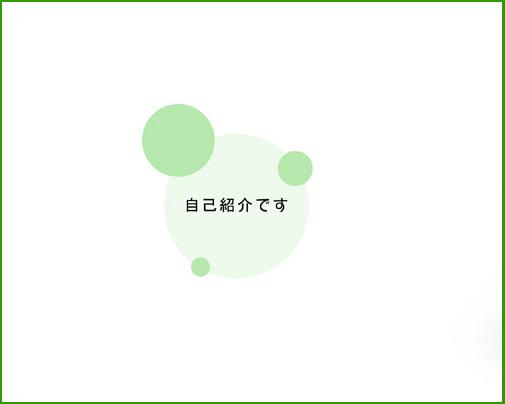 b0133924_10201490.jpg