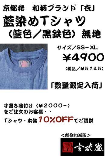 b0136028_10522451.jpg