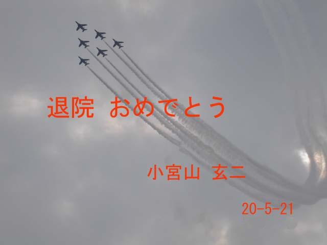 b0012636_8333296.jpg