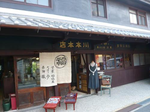 ふしみの芽@茨木 骨董屋の離れでシタール_c0103137_16314314.jpg