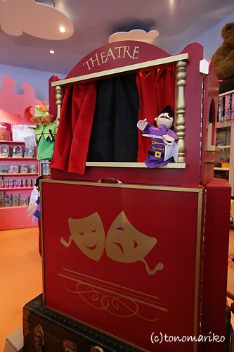 フランスのおもちゃ屋さん_c0024345_731519.jpg