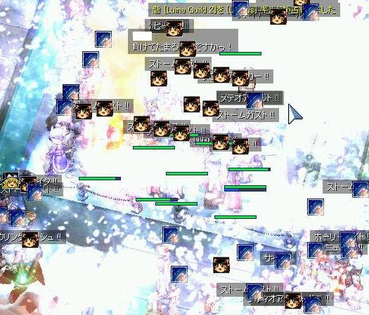 f0108346_20124010.jpg