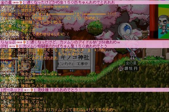 b0120249_2161790.jpg