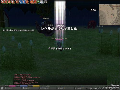 f0056650_104812.jpg