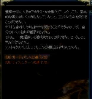 b0135552_21152996.jpg