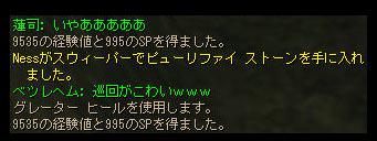b0050155_17454711.jpg