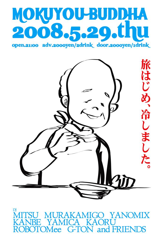 f0136780_20305490.jpg