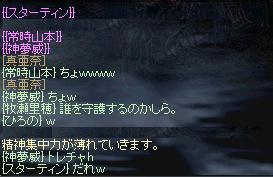 b0075192_20232936.jpg