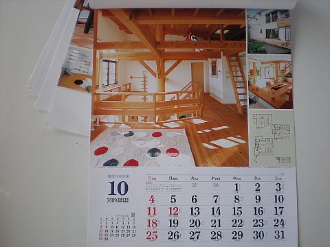 来年のカレンダー_e0145995_1434991.jpg