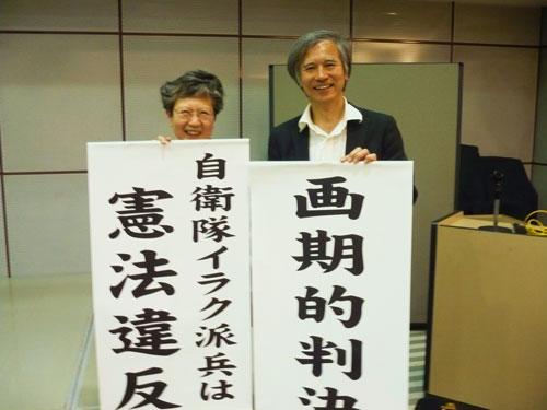 名古屋弁護団・川口創さんを招いて報告会_e0105099_9151938.jpg