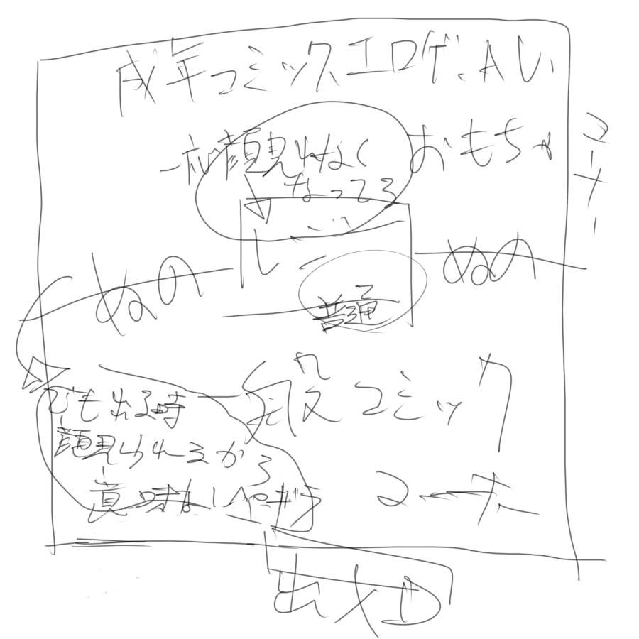f0124204_22135656.jpg
