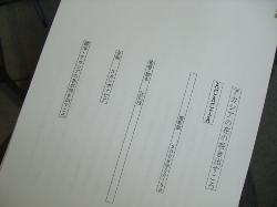 辻仁成監督活動開始!_b0004907_12431097.jpg