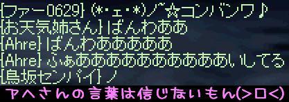 f0072010_237431.jpg