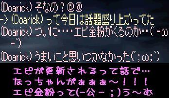 f0072010_2384915.jpg