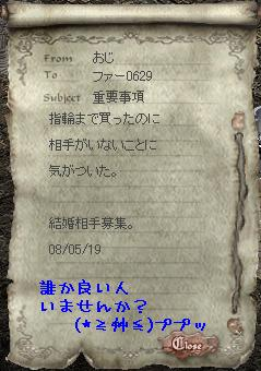 f0072010_2464931.jpg