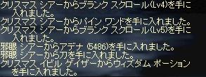 c0078415_95239.jpg