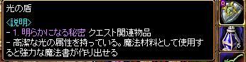 e0025923_1914327.jpg