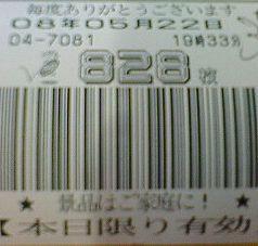 f0065228_21322694.jpg