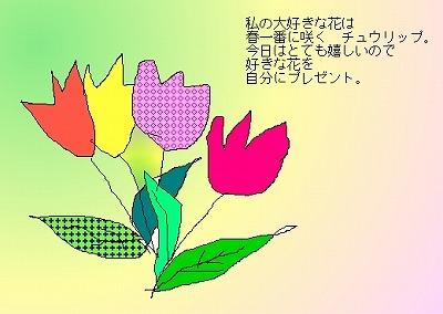 c0123031_629597.jpg