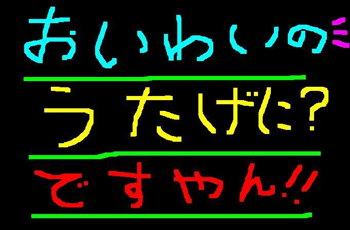 f0056935_21574056.jpg